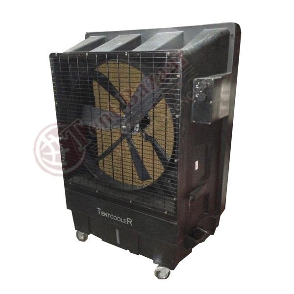 Enlarge View  sc 1 st  Mist Fan Manufacturers & Antarctica Cooler Manufacturers | China Cooler Suppliers ...